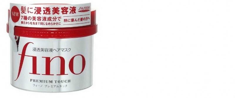 Shiseido маска волос отзывы