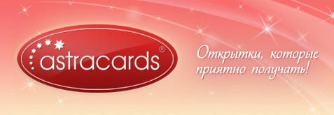 Картинки по запросу astracards.ua