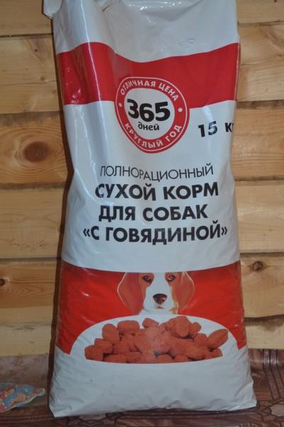 Корм для собак 365 дней с говядиной