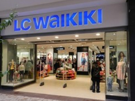 45aaefdadc0f LC Waikiki, Сеть магазинов   Отзывы покупателей