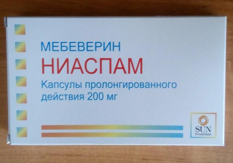 ниаспам инструкция по применению цена таблетки