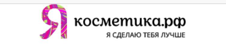Сайт косметики рф
