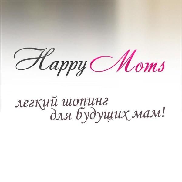 Сайт Одежда для беременных Happy Moms   Отзывы покупателей ff3320b81ef
