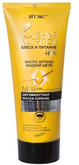 Витекс масло для волос