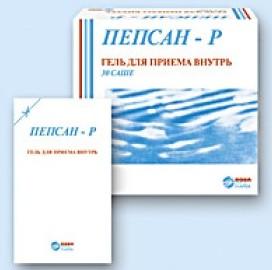 гель пепсан-р инструкция по применению