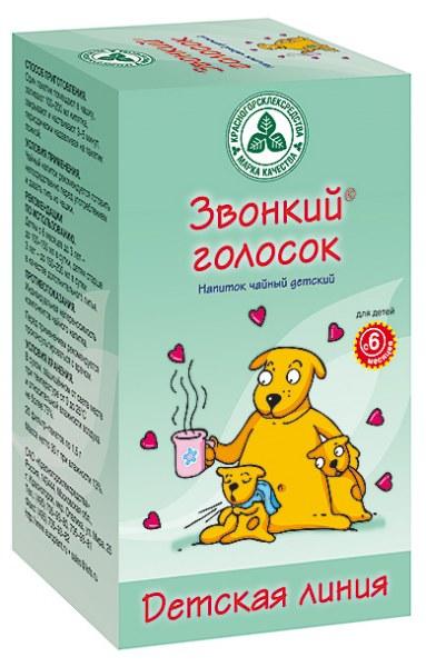 чай звонкий голосок инструкция img-1