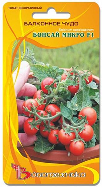 томат банзай отзывы фото