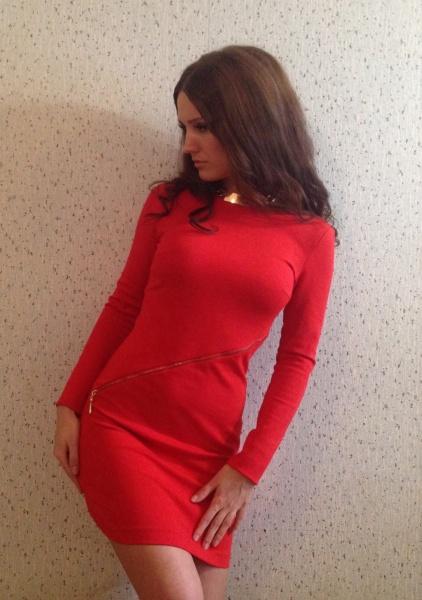Платье love republic красное длинное