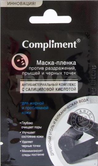Compliment маски для лица