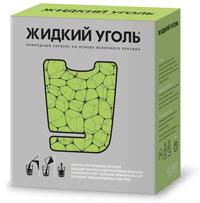 Жидкий Уголь Детский Инструкция - фото 2