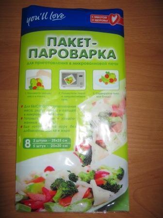 Пакет-пароварка Для Микроволновой Печи Инструкция img-1