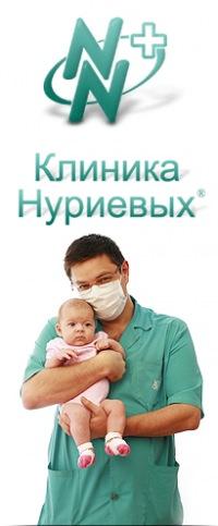 Ведение беременности казань отзывы
