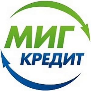 Миг кредит отдел взыскания телефон москва