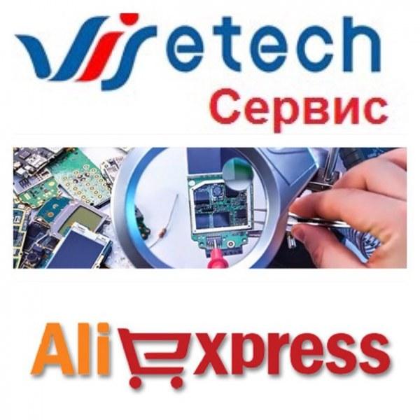 Обман ремонту фотоаппарата - ремонт в Москве x513 philips
