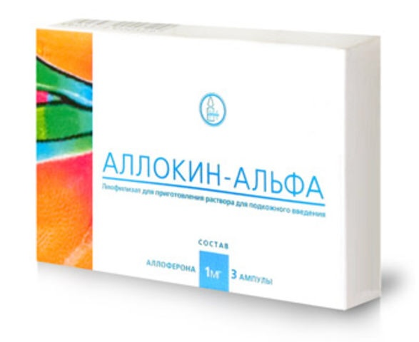 Уколы от ВПЧ Аллокин Альфа