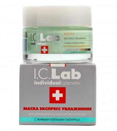 Отзывы о косметике i.c.lab-individual