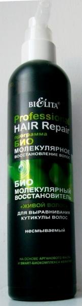 Как использовать живой волос