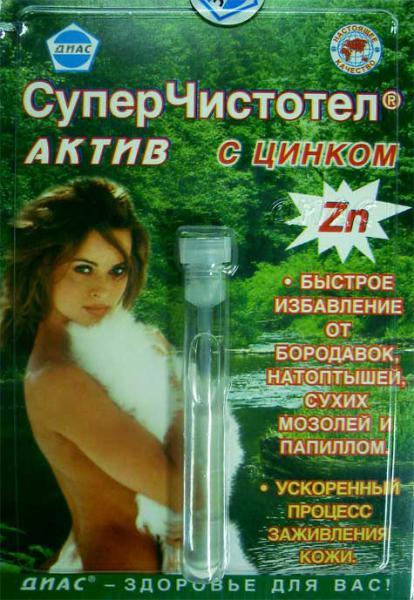 чистотел от паразитов в организме человека