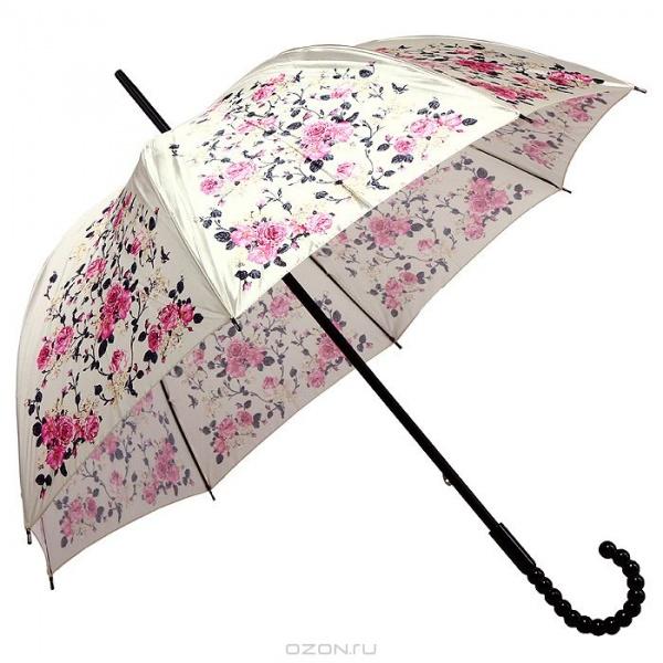 Зонтик стильный