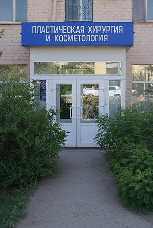 Поликлиника 1 мурманск на полярной дивизии запись на прием