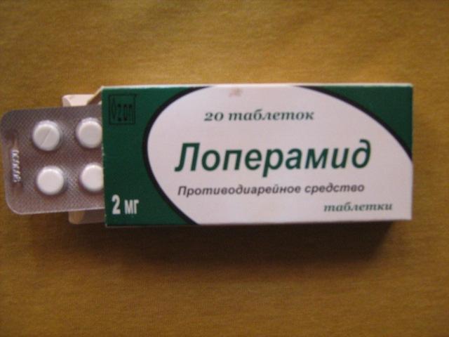 55003e3e4db8 Средства для лечения желудочно-кишечного тракта ООО