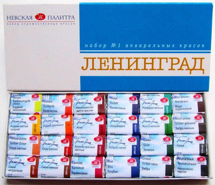 Купить краски ленинград 24 цвета