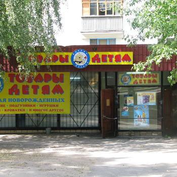 Клубы недорогой хороший клуб москва
