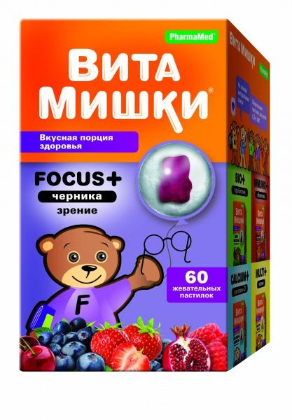 витамишки фокус инструкция