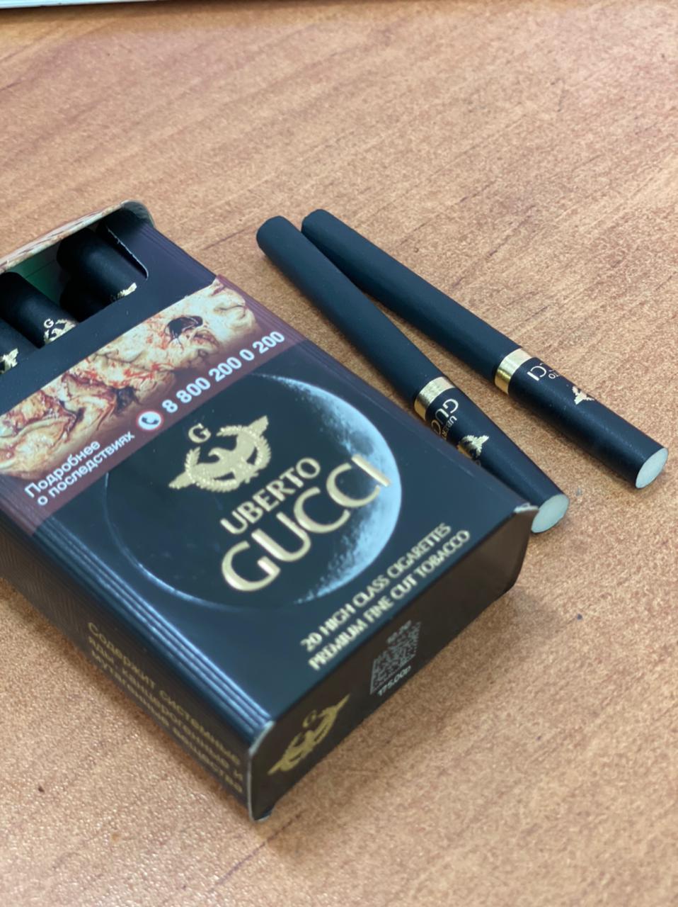 Uberto gucci сигареты купить в москве дакота сигареты купить в туле