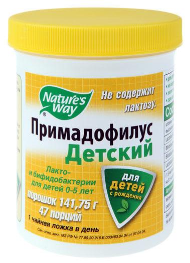 самый лучший препарат от глистов для детей