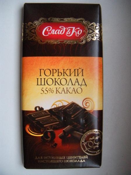 Горький шоколад сладкия чай