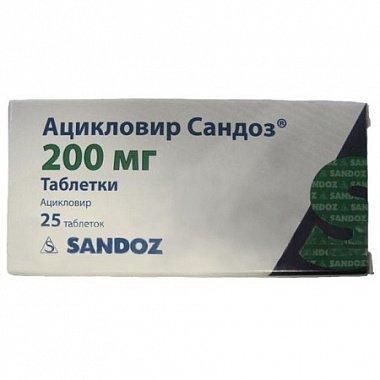 ацикловир сандоз инструкция по применению таблетки