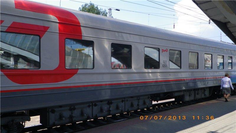 фото поезд москва анапа