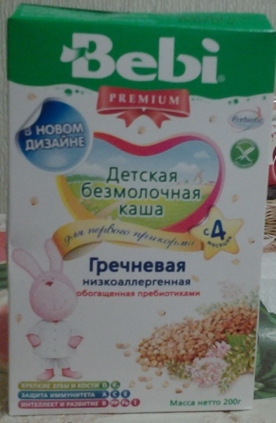 гречневая молочная каша беби отзывы