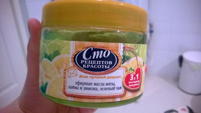 Масло для волос сто рецептов отзывы