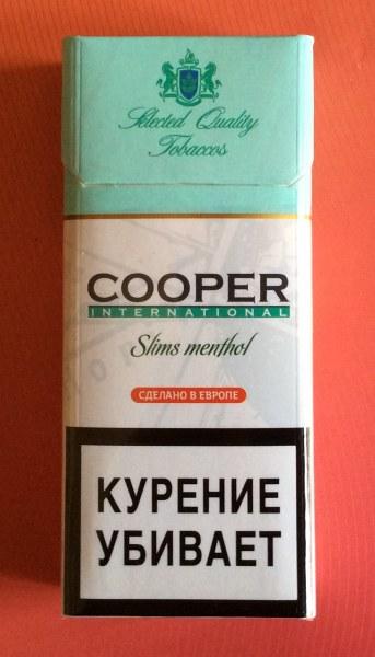 Купить сигареты cooper сигареты ротманс москва купить