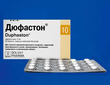 Pharma Дюфастон - отзывы