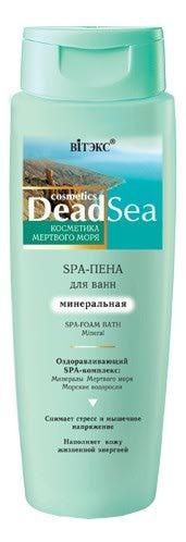 Dead sea косметика белорусская