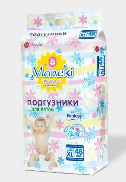 Подгузники Maneki   Отзывы покупателей 935dc64f3c6