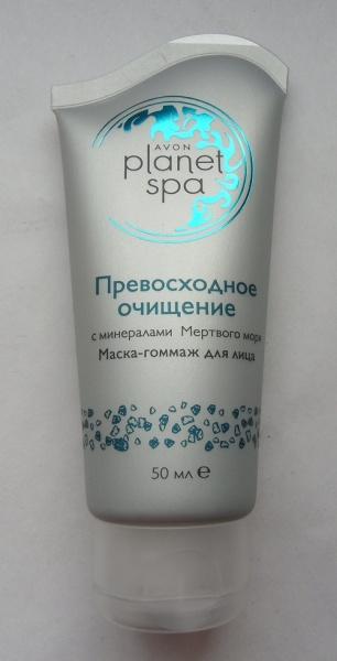Тоник для лица очищающий hyaluronic acid pro