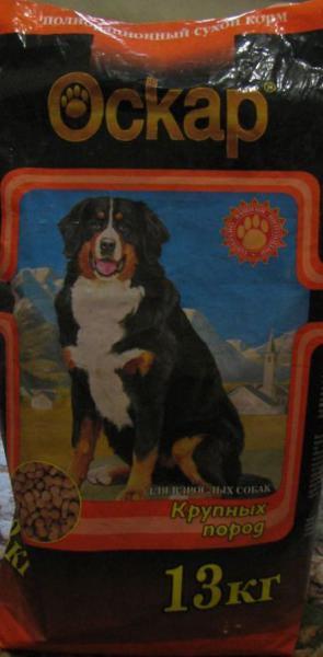 Корм для крупных собак цена