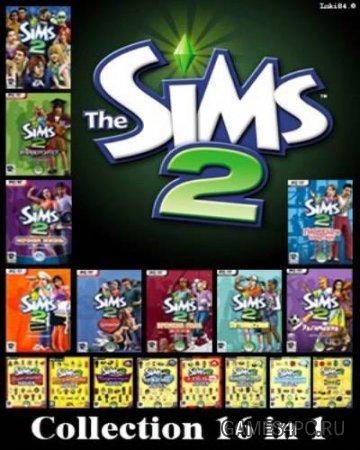 Скачать игру the sims 2 16 в 1 через торрент бесплатно