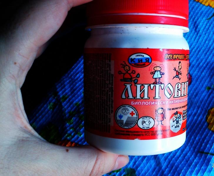 литовит м отзывы в лечении аллергии