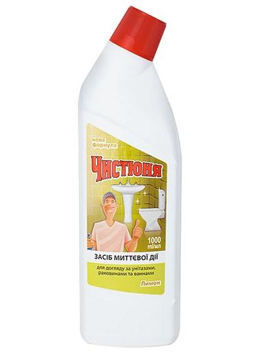 Чистюня отзывы картинка чистящее средство селена цена chopard