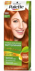 Краска для волос палет фитолиния