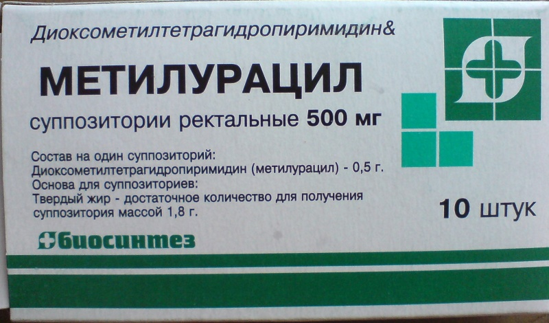 лечение простатита метилурацил