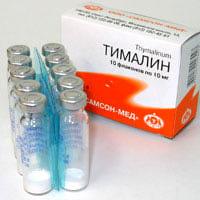 Гепатит касаллиги реферат