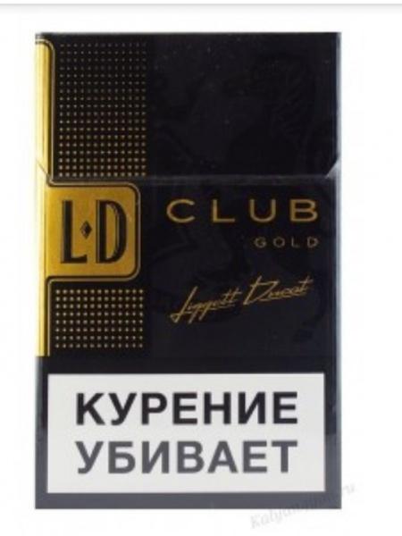 Ld gold сигареты купить сигарет оптом уфа