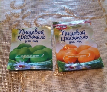 пищевой краситель для яиц dr.oetker инструкция