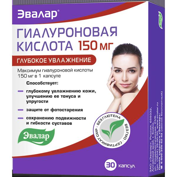 Гиалуроновая кислота для волос применение